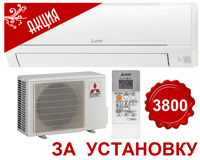 Кондиционер Mitsubishi Electric MSZ-HR25VF / MUZ-HR25VF
